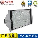 直銷led路燈燈頭112W大功率節能燈戶外照明路燈 正白光
