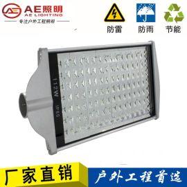 直销led路灯灯头112W大功率节能灯户外照明路灯 正白光