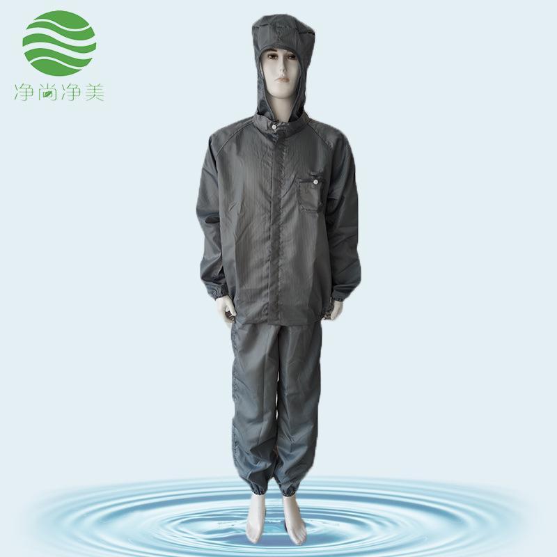 清洗专业性是否会影响防静电服使用质量