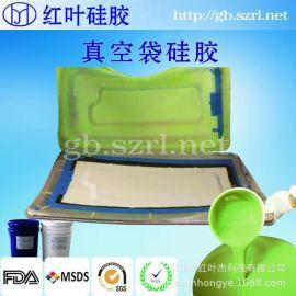 船舶耐高温喷涂液体硅胶 玻璃钢真空袋原材料硅胶