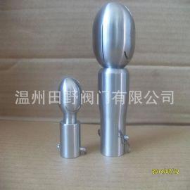 插销式旋转喷淋球316L不锈钢,清洗反应釜配件