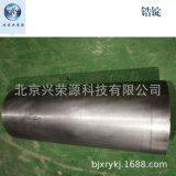 高纯锆锭锆管99.95%锆板锆 锆线可定制可切割