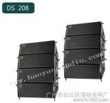 供應DS208 雙8寸線陣音箱,雙8寸線性音箱,,線陣批發,線陣音響生產廠家 線陣系列音響