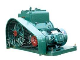 利豪2X-70旋片式真空泵