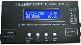万能充电器(DCN50-III)
