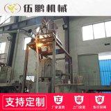 代發粉體輸送計量真空上料機組 全自動計量稱重系統