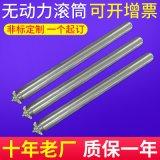 无动力滚筒 镀锌滚筒 流水线不锈钢滚筒 无动力输送线配件定制