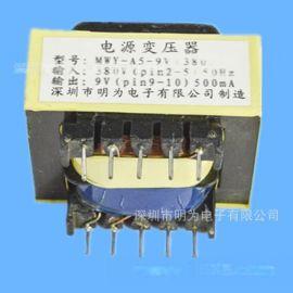 AC/AC插针低频变压器 火牛包桥AC-AC变压器