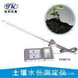 土壤專用水分測定儀, 農業種植PMS710
