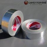 易撕覆膜無襯紙鋁箔膠帶,製冷行業鋁箔膠帶