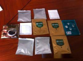 **造咖啡系列自动包装机圆饼挂耳条状均食品方包可包装加盟代理