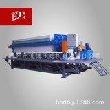 厂家直供 自动输送皮带压滤机 皮带输送机自动卸料板框压滤机