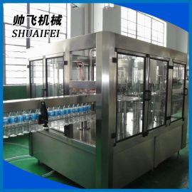 饮料矿泉水灌装三合一体机供应,全自动冲洗灌装封口