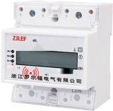 單相導軌預付費電錶,導軌式插卡電錶