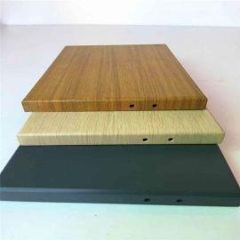 铝单板厂家定制室内幕墙装饰热转印木纹铝单板