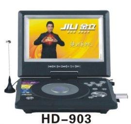 金立7寸便携式DVD播放机(HD-903)