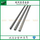 YG15硬质合金长条板材 钨钢长条刀片 合金方条