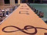 桓石2017083山東透水地坪專用凝膠料等材料彩色裝飾混凝土路面海綿城市
