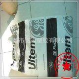 PEI 沙伯基礎(原GE) 4001 高耐磨 琥珀色聚醚醯亞胺