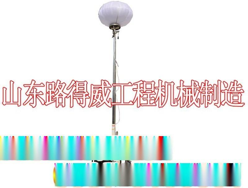 供应路得威RWZM31手推式照明车 球形灯照明车