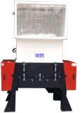 瑞朗30HP 塑料粉碎机,胶框粉碎机厂家