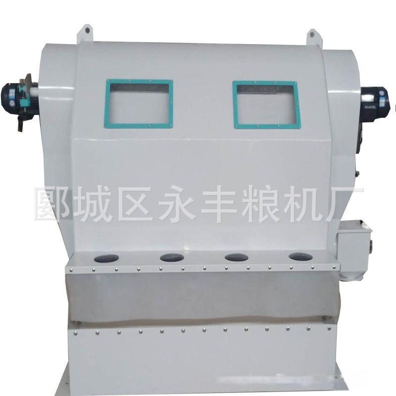 全新粮食加工物料清理设备 TFXH125复合型循环风选器