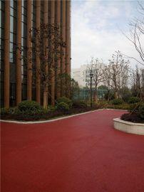 上海桓石透水性混凝土道路路面,彩色透水混凝土地坪 湖北地区透水混凝土材料配送及技术服务