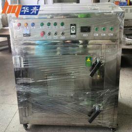 厂家定制3千瓦小型微波设备 灵活多用 东莞华青品牌微波加热设备