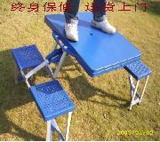 塑料折叠桌(加厚型)