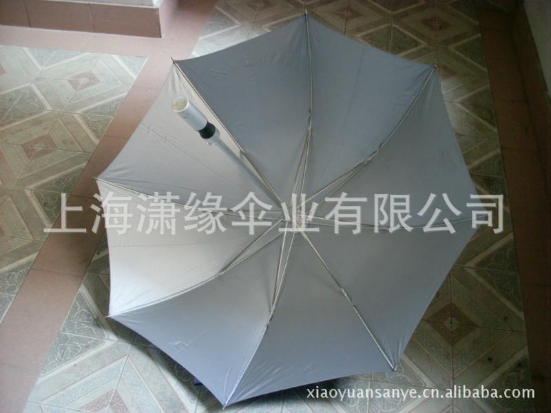 铝合金伞架广告伞 银色超轻伞架  轻便耐用广告雨伞