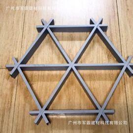 鋁格柵定制,精品鋁格柵、天花用格珊定制