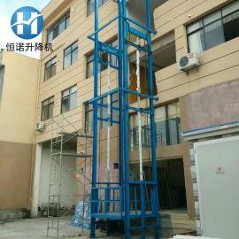 导轨式液压升降货梯 移动式升降机 高空作业导轨式升降平台