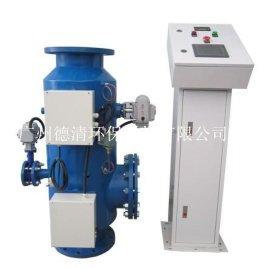 电离动态离子群水处理机组,节能环保的水质处理系统