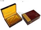泰和包裝THW236高檔禮品包裝盒