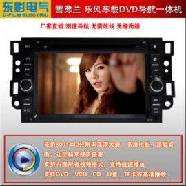 车载DVD导航一体机(5)