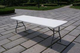 户外休闲塑料折叠桌