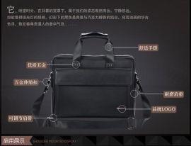 韩版超薄高档尼龙防水高品质男士商务包简单大方时尚休闲
