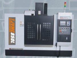 立式线轨加工中心TJ-857L