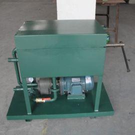 LY-100板框式滤油机