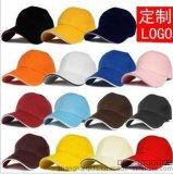 上海红万 2020帽子 无顶帽工作帽 广告帽 空頂帽