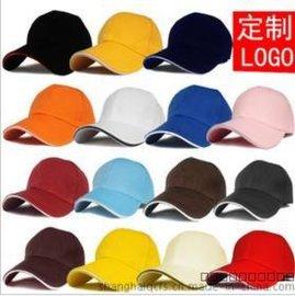 上海红万 2020帽子 无顶帽工作帽 广告帽 空顶帽