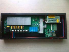 SH-D4004调光主机智能灯控