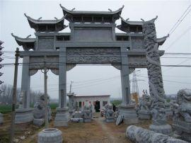 青石石雕牌坊, 武汉大理石牌楼