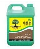 绿化扦插专用生根剂