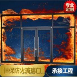地弹簧防火玻璃门、水晶硅防火玻璃门厂家直销
