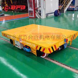 破碎机150吨平板导轨车 环氧地坪过跨平板车