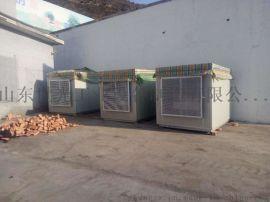 煤矿井口空气加热器,防爆型KJZ空气加热器生产厂家