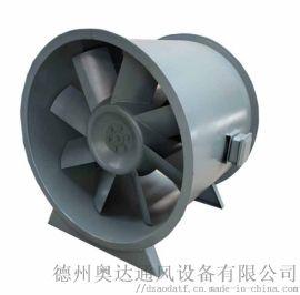 扬州防爆型高温排烟风机原厂销售