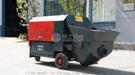 河北邯郸液压小型卧式二次构造柱泵厂家