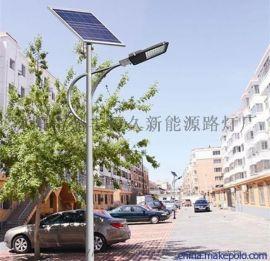 一体化太阳能路灯   室外照明灯